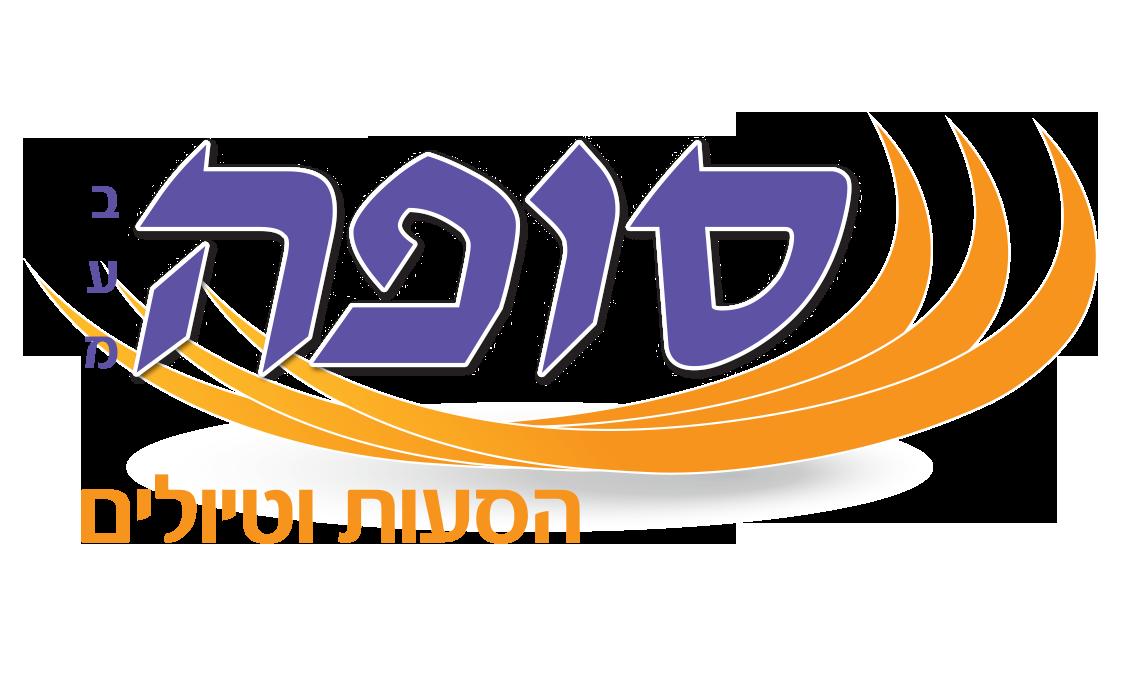 סופה לוגו 2