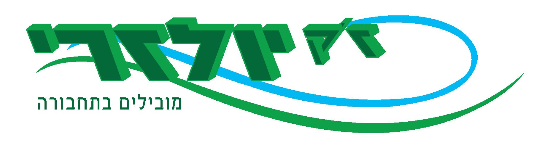 yulzari_logo_2017_shakoof