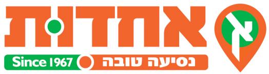 לוגואחדות