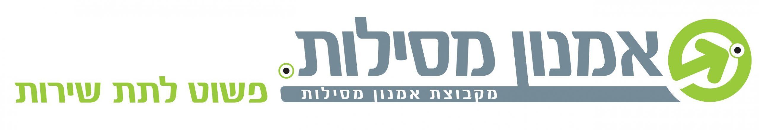 לוגו מסילות