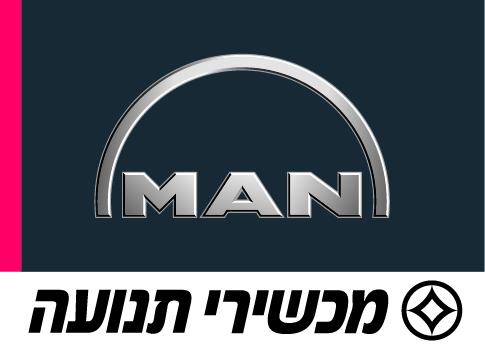 NEW_Logo_MAN_2021-01